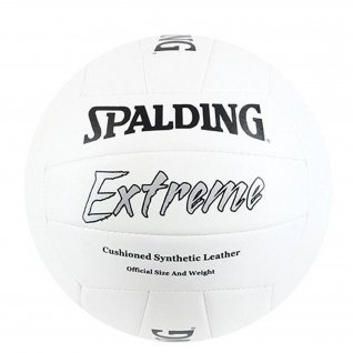 Volleyball Spalding, 72-072Z, size 5