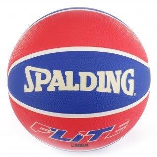 Basketball Spalding, 73-920Z, size 7
