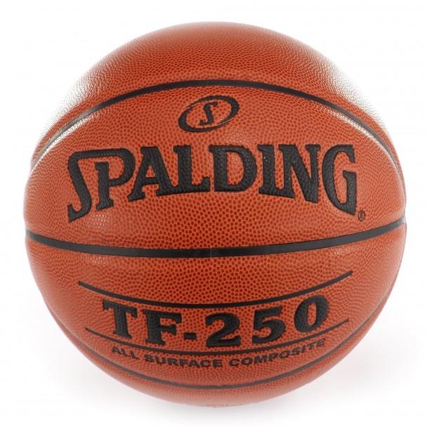 Basketball Spalding, 74-531Z, size 7
